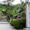 長谷寺と室生寺へ