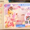 【検証】ゲーム初期に販売される限定BOXは本当にお得なのか?(初回限定パック編)