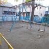 豊島区 南長崎6丁目児童遊園