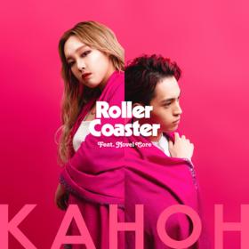 KAHOH、ラッパー・Novel Coreをフィーチャーした 「Roller Coaster (feat.Novel Core)」を本日より先行リリース! TikTokで話題の2人が、恋のアップダウンを歌うファンク・ディスコナンバー