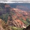 地球絶景紀行 ― カウアイ島 ―