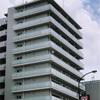 区分所有法(建物の敷地)