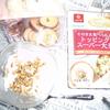 日本アクセス  miwabi そのまま食べられるトッピングスーパー大麦 7日間セット