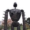 2泊3日の東京旅行!ジブリの森美術館に大満足!
