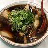 【今週のラーメン2794】 新福菜館 本店 (京都・JR京都) 中華そば 並