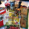 業務スーパーの「総力祭」へ行ってきました。