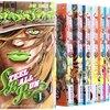荒木飛呂彦『ジョジョの奇妙な冒険Part7:スティール・ボール・ラン』全24巻