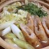 料理の味付けに困ったなら取り寄せたい!秋田県横手市の絶品調味料