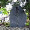 【平泉旅行】中尊寺は金色堂だけじゃない!みちのく世界遺産の歴史、アクセス、見どころ