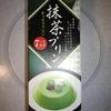 業務スーパー 抹茶プリン1kg 275円(税抜)