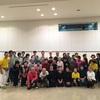 お肌を若返らせることができる運動の効果 ~田中宏暁先生のスロージョギング講演会で知った新情報~