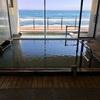 湯の川温泉 割烹旅館 若松(北海道)