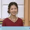 「ニュースチェック11」10月5日(水)放送分の感想