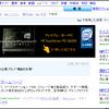 ヤフーと電通、クロスメディア型広告「Spot&Search」を開発