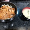 札幌市・中央区の豚丼専門店と言えば、「きんちゃん」!!~味噌豚丼は病みつきなる味!!チェーン店には負けない味~