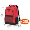 ワークマンから新発売された【FW-5 Dバッグ】、安くて、たくさん物が入ります!