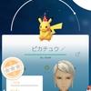 [ポケモンGO:01]おめでとう、Pokemon Day記念イベント。