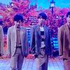 【動画】嵐がMステ2時間SP(2018年10月19日)に出演!君のうたを披露!