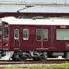阪急、今日は何系?541…20210907