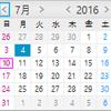 JavaFXでカレンダー表示プログラムを作る(DatePickerのポップアップ利用)(続々々々)