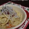 【閉店】Henjin-nama-pasta 生パスタ のしらすリングイネとクリスマス後ごはん