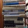 ☆★☆ 書籍入荷情報 ★☆★ 魔法の世紀 他