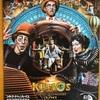 行ってきました!子供も感動 シルクドソレイユの最新作 KURIOS(カーテンコールの動画付き)