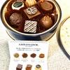 モロゾフのアンバサダー缶入りチョコレート7粒【高級感あふれるギフト】