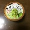 SUNAOアイス(抹茶&クランチ)