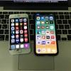 iPhone 6 からiPhone xsへ 機種変更