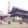 【報告】日本仏教の僧侶と、プラムヴィレッジによる「マインドフルネス・リトリート」が開催されました