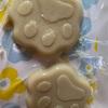 【お子様クッキング】豆乳プリン