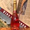 #175 NV Cremant de Bordeaux Rose Sec, Jean-Louis Ballarin <クレマン・ド・ボルドー・ロゼ・セック、ジャン・ルイ・バララン> ¥2,300