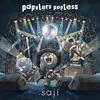 「管理人みなみ」による「超個人的」音楽アプリ サブスクリプション 配信アルバムレビュー #61 populars popless/saji