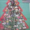 『ダブルブッキング』でクリスマスを味合う