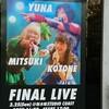 『FES☆TIVE ワンマンライブ in STUDIO COAST 』  最高のお祭り! -ライブ感想