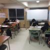 目指せ期末テスト全員20番以内!!