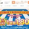【キャットハンド評判】家事代行サービスならキャットハンドがおすすめ!