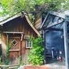 【湘南・鎌倉市】まるで森の別荘!「GARDEN HOUSE KAMAKURA」でちょっと優雅にランチタイムを【通いのデュアルライフ】