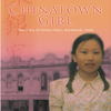 ★CHINATOWN GIRL –The Diary of Silvey Chan, Auckland 1942(仮題『チャイナタウンの少女〜シルビー・チャンの日記〜1942年オークランド』)