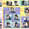 ネタバレ映画レポート:七つの会議 (中編)
