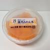 食べてみた - セブンイレブンの「温州みかん氷」