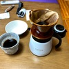 コーヒーフィルターは、必須アイテム