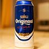 エストニアビール