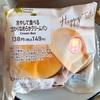 【ファミマ】ひんやりパンとなめらかクリームが美味しい!「冷やして食べるこだわりなめらかクリームパン」を実食レビュー!