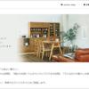 【株主優待】ミサワ(3169) から 5,000円相当の「unicoオリジナルタンブラー&ドリップコーヒーセット」が到着!
