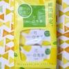 レモンピューレが練り込まれたあんが爽やかで美味しい!「ベビー母恵夢 瀬戸内レモン」を食べてみた!