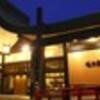 最高の食事を味わえる伊豆の温泉旅館ランキング!番組ヒルナンデスで紹介。