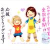 【大感謝♡】3/9(金)より全国販売!横から目線の育児本「2歳児サバイバルライフ」Amazon&楽天ブックス予約受付開始!