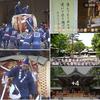 「高円寺の阿波踊り」はじめ 様々な夏祭りも中止だけど 5月イッパイの緊急事態宣言で済む かなぁ ❢
